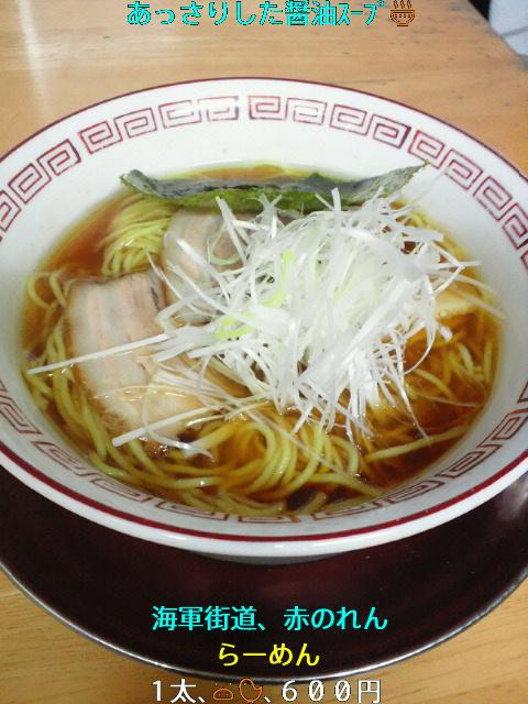 NEC_0415_20110717014829.jpg
