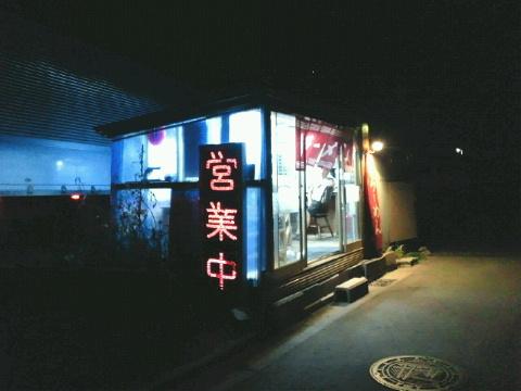 NEC_0418_20110717014850.jpg