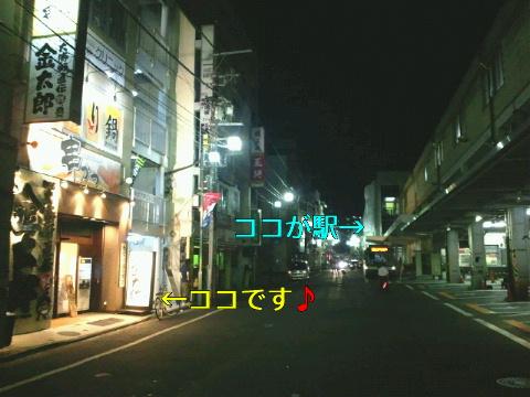 NEC_0422_20110718000103.jpg