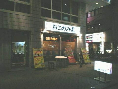 NEC_0426_20110813233736.jpg