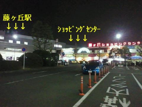 NEC_0429.jpg