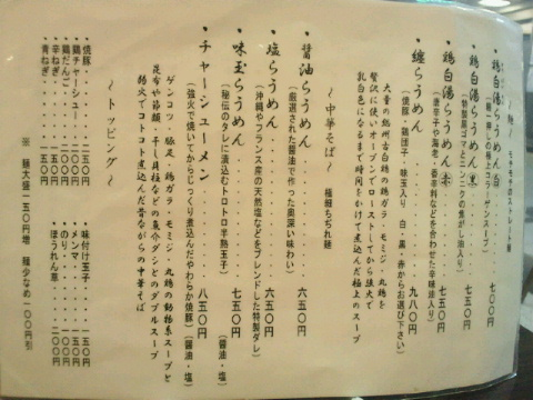 NEC_0433.jpg