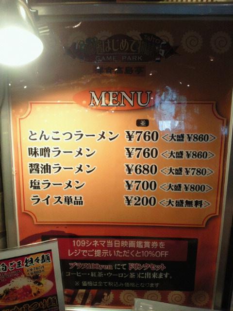 NEC_0434_20110719215644.jpg