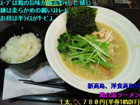 NEC_0436_20110719215643.jpg