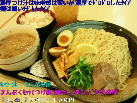 NEC_0446_20110720233228.jpg