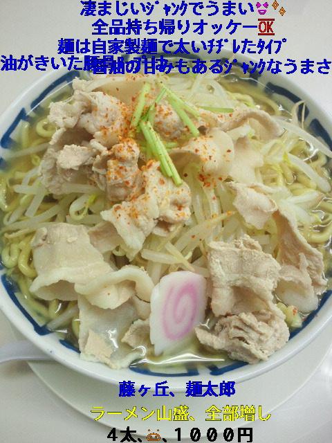 NEC_0455.jpg