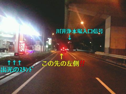 NEC_0487_20110722223608.jpg