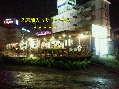 NEC_0489.jpg