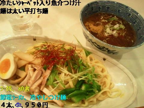 NEC_0517_20110731001112.jpg
