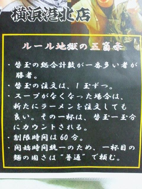 NEC_0529.jpg