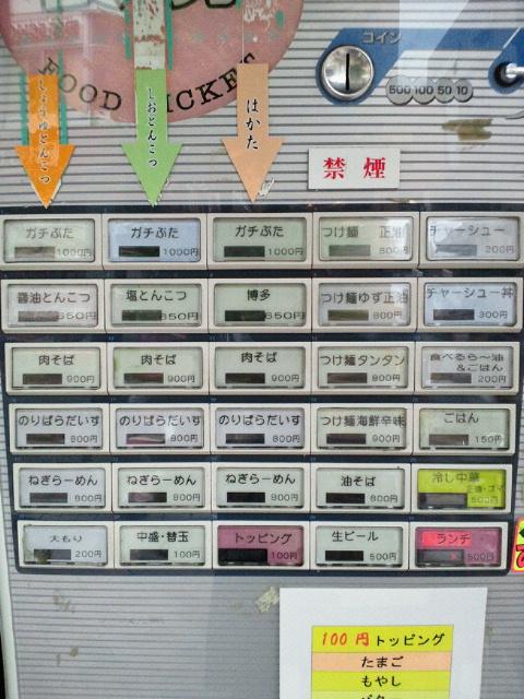 NEC_0533_20110801234510.jpg