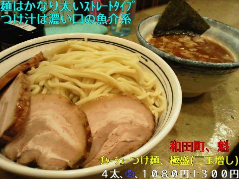 NEC_0536.jpg