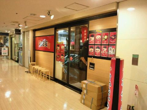 NEC_0564_20110804235639.jpg