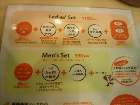 NEC_0587.jpg