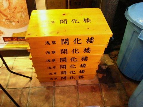 NEC_0588_20110809002403.jpg