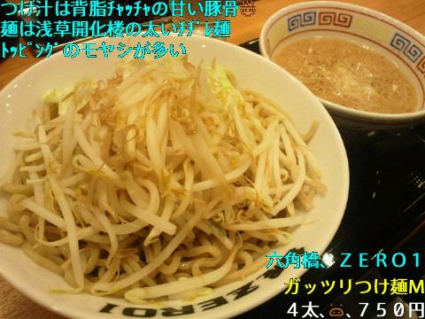 NEC_0591_20110809002401.jpg