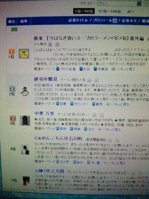NEC_0595_20110809002419.jpg