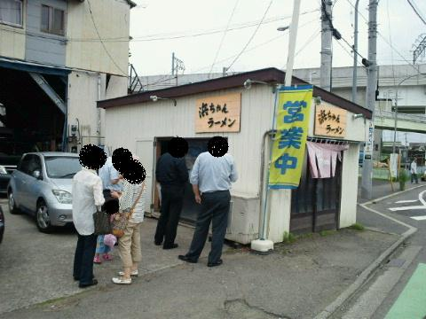 NEC_0605.jpg