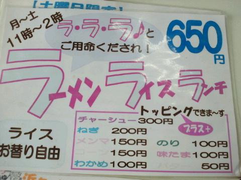 NEC_0614.jpg