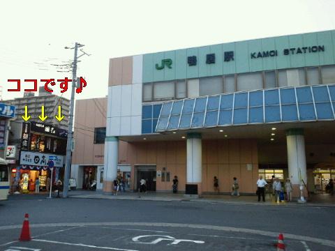 NEC_0614_20110811223840.jpg