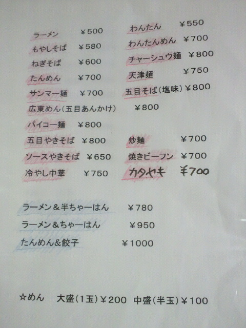 NEC_0621_20110812222342.jpg