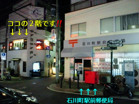 NEC_1089.jpg