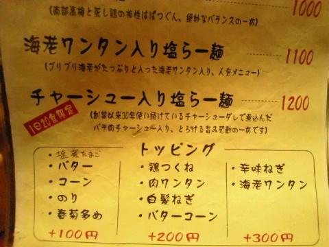 NEC_1094_20110116122814.jpg