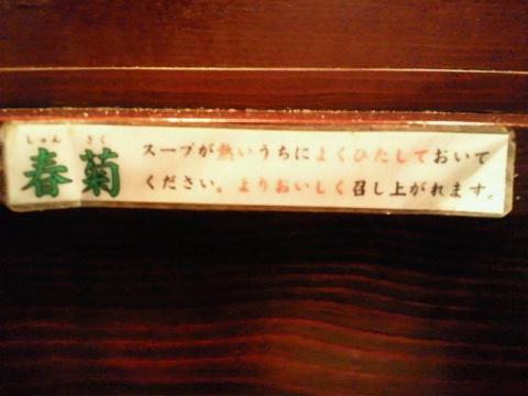 NEC_1095_20110116122813.jpg
