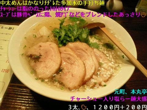 NEC_1101_20110116122843.jpg