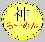 daadf1b2_20110130173819.jpg