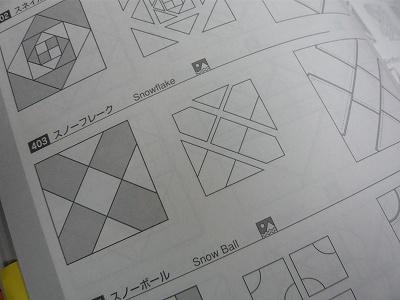 P1120686.jpg