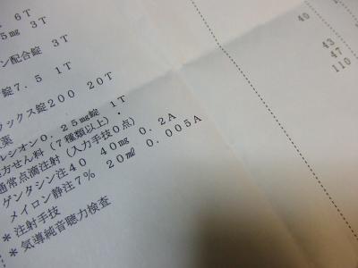 s-DSCF2320.jpg