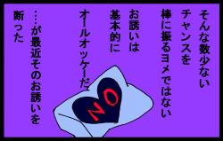 111010②