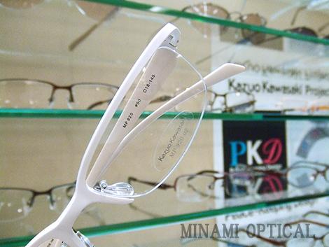 MP-920 #50 White 1