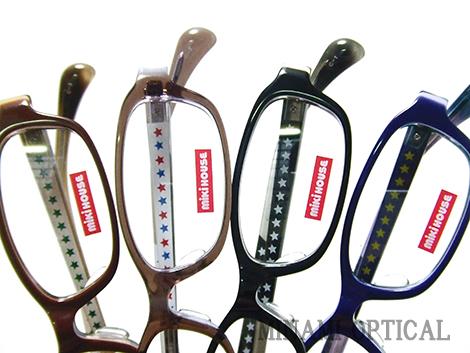 ミキハウス メガネ 1