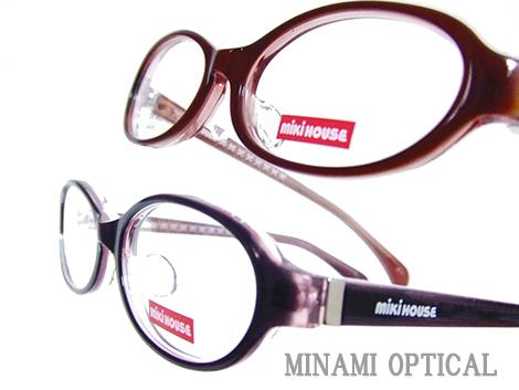 ミキハウス メガネ 3