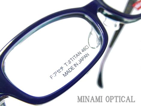 ミキハウス メガネ 6