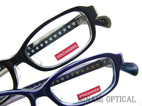 ミキハウス メガネ 2
