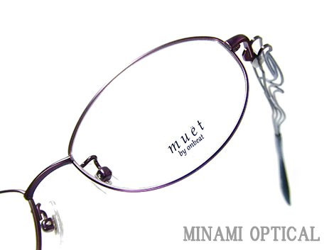 ミュート メガネ 2