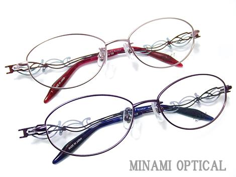 ミュート メガネ 7