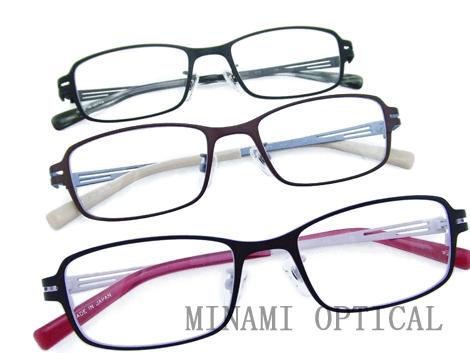 MASUNAGA メガネ