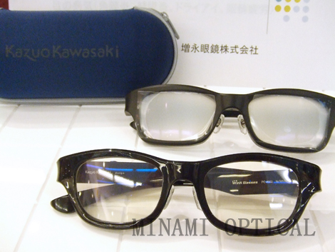 Wink Glasses 2013 1