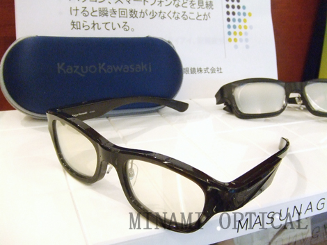Wink Glasses 2013 2