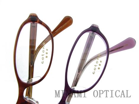 cotone メガネ 1