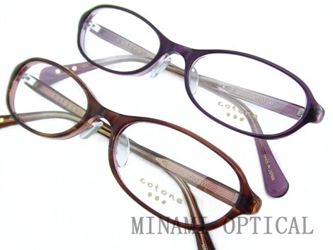 cotone メガネ 6