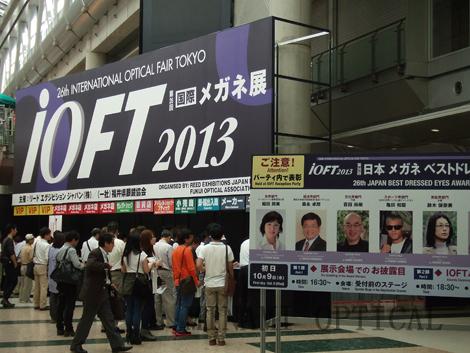 ioft2013 1