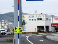 2012.4.14 海抜知~る1