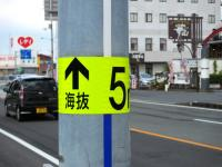 2012.4.14 海抜知~る2