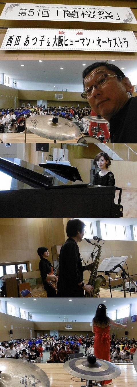 14.9.26奈良桜井関西中央高等学校
