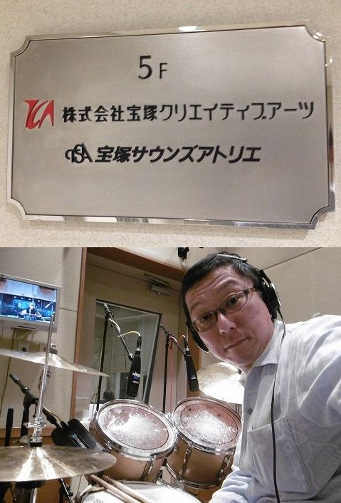 14.10.25宝塚アトリエ